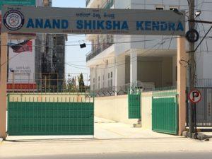 Anand shiksha kendra