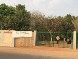 prakriya school
