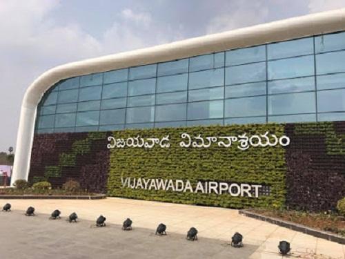 Airport in Vijayawada