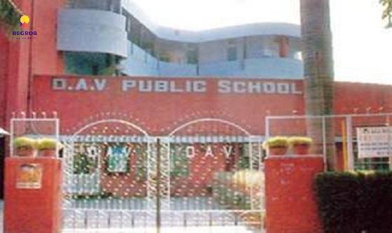 DAV-Public-School-Vijayawada