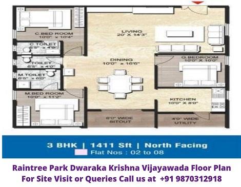 Raintree Park Dwaraka krishna Vijayawada