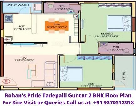 Rohans Pride Tadepalli Guntur 2 BHK Floor Plan