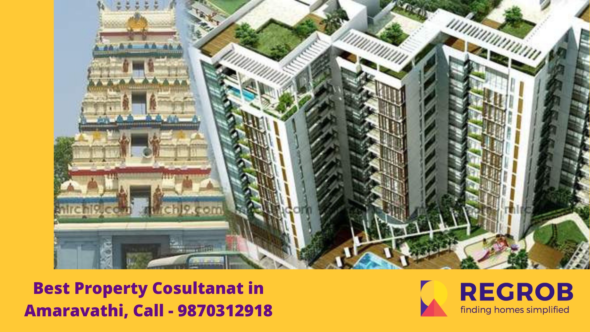 Residential and commercial property in Amaravathi