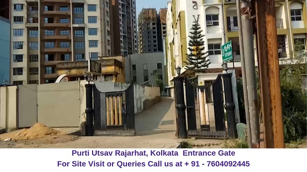 Purti Utsav Rajarhat Kolkata Entrance Gate
