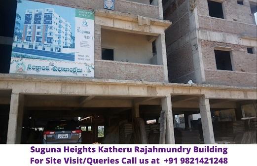 SR Suguna Heights Katheru Rajahmundry Building