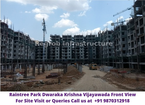 Raintree Park Dwaraka Krishna Guntur