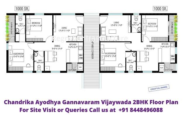 Chandrika Ayodhya Gannavaram Vijayawada