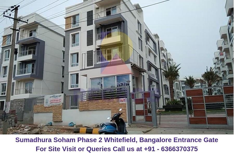 Sumadhura Soham Phase 2 Whitefield, Bangalore Entrance Gate