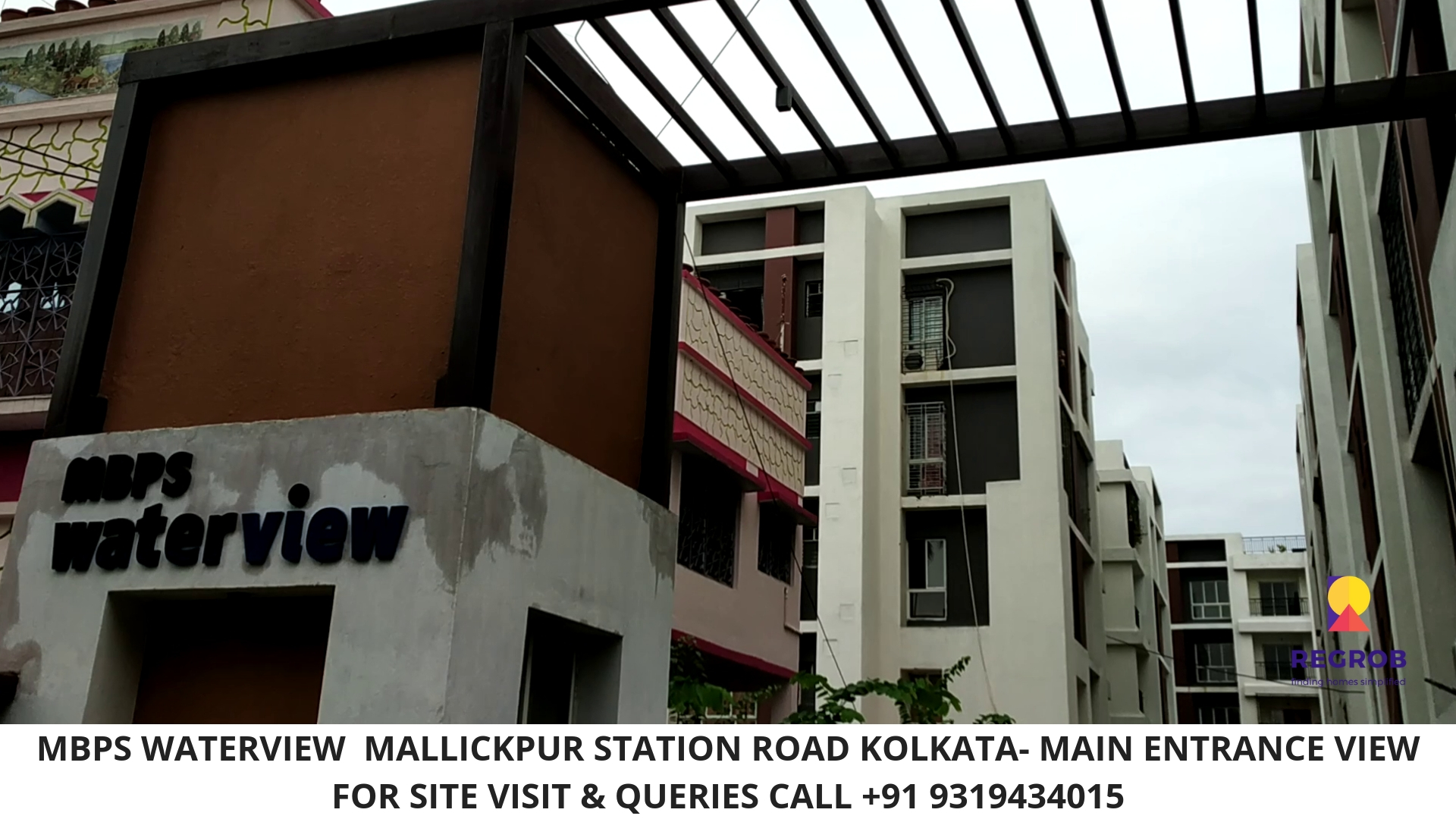 MBPS Waterview Mallickpur Station Road Kolkata