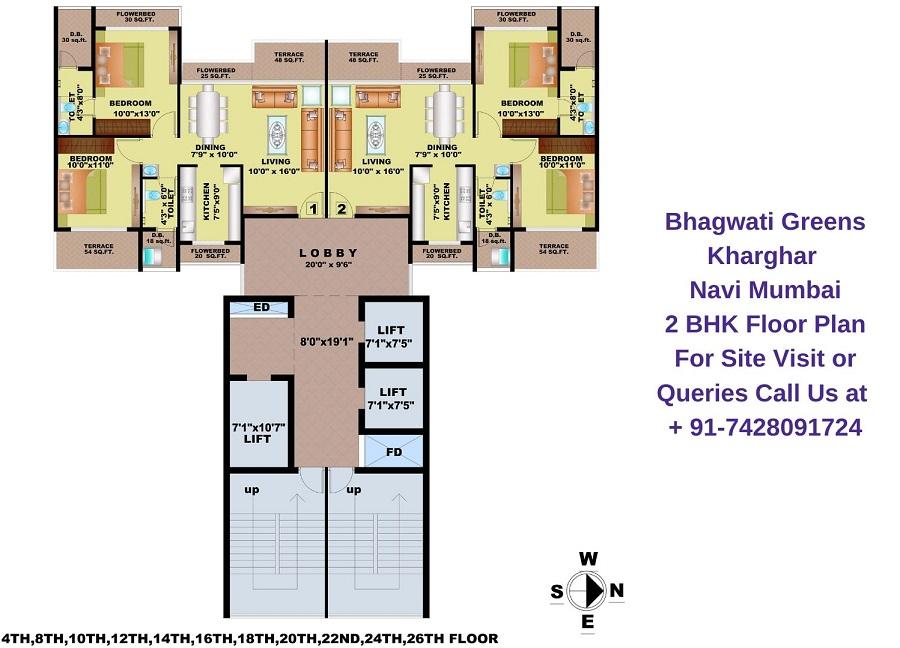 Bhagwati Greens Kharghar Navi Mumbai 2 BHK Floor Plan