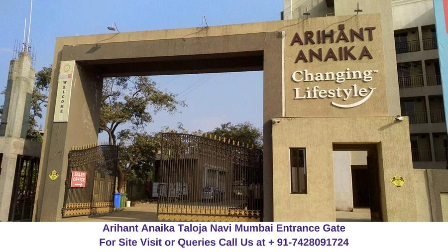 Arihant Anaika Taloja Navi Mumbai Entrance Gate 1