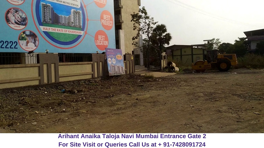Arihant Anaika Taloja Navi Mumbai Entrance Gate 2