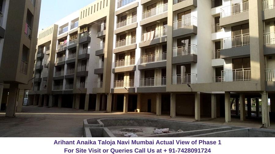 Arihant Anaika Taloja Navi Mumbai View of Phase 1