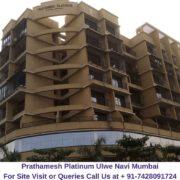 Prathamesh Platinum Ulwe Navi Mumbai Actual View of Project (1)