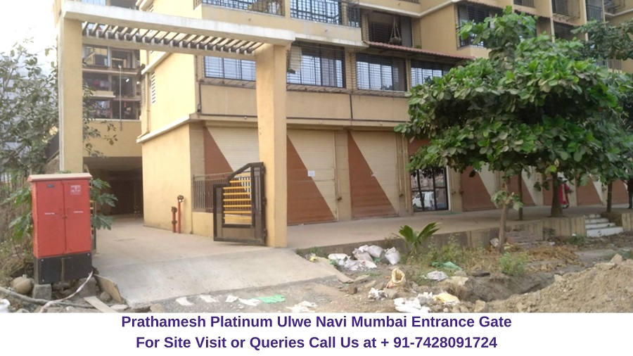 Prathamesh Platinum Ulwe Navi Mumbai Entrance Gate (3)