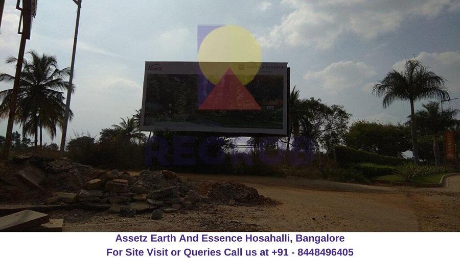 Assetz Earth And Essence Hosahalli, Bangalore Actual View of Site (2)