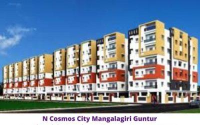 N Cosmos City Mangalagiri Guntur Andhra Pradesh