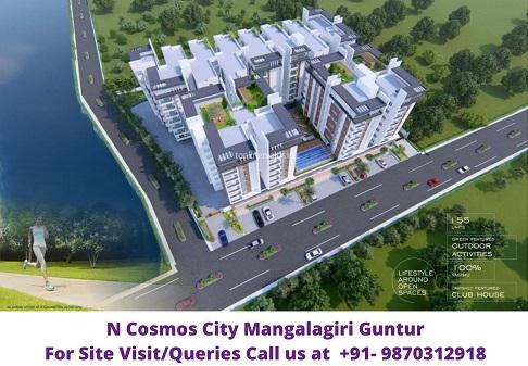 N Cosmos City Mnagalagiri Guntur