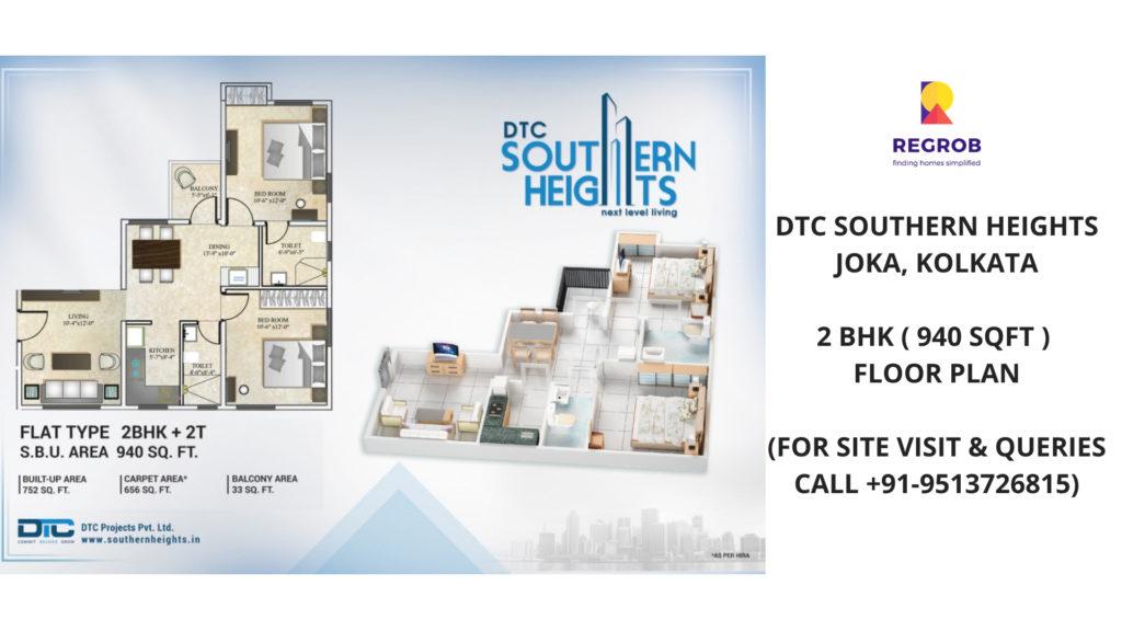 DTC Southern Heights Joka Kolkata