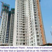 Piramal Vaikunth Balkum Thane (3)
