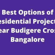 budigere cross bangalore