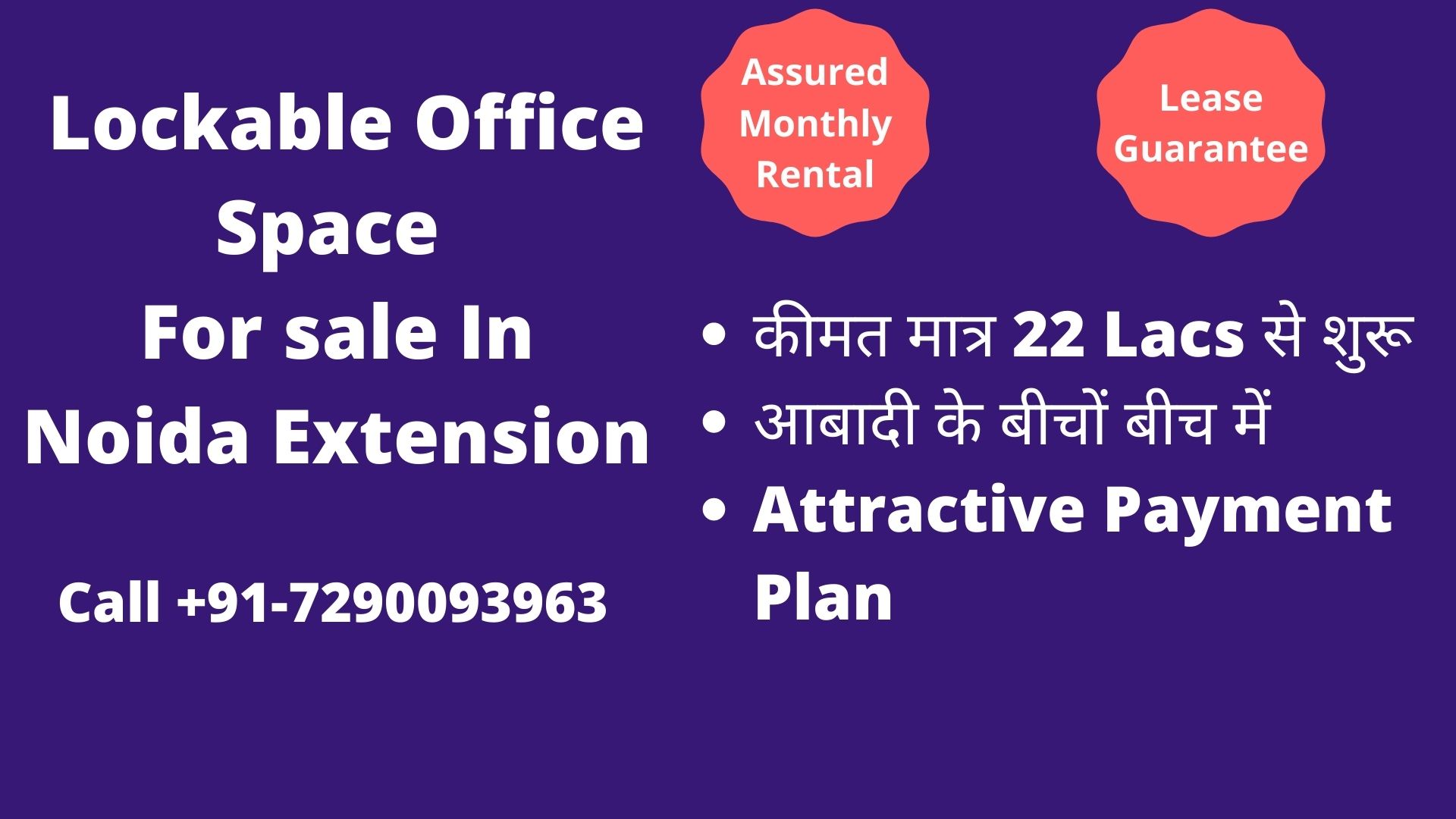 lockable office space in noida extension