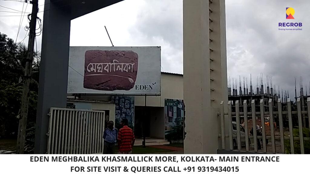 Eden Meghbalika Khasmallick More Kolkata