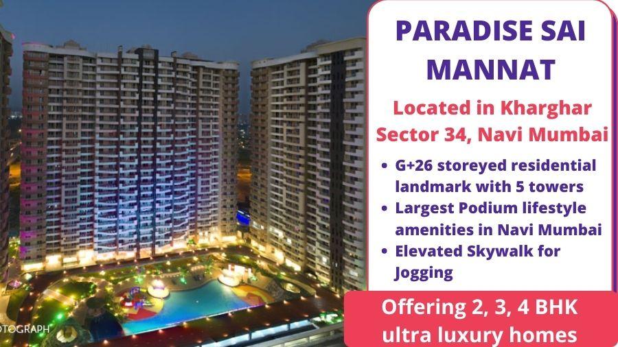 PARADISE SAI MANNAT Kharghar Navi Mumbai
