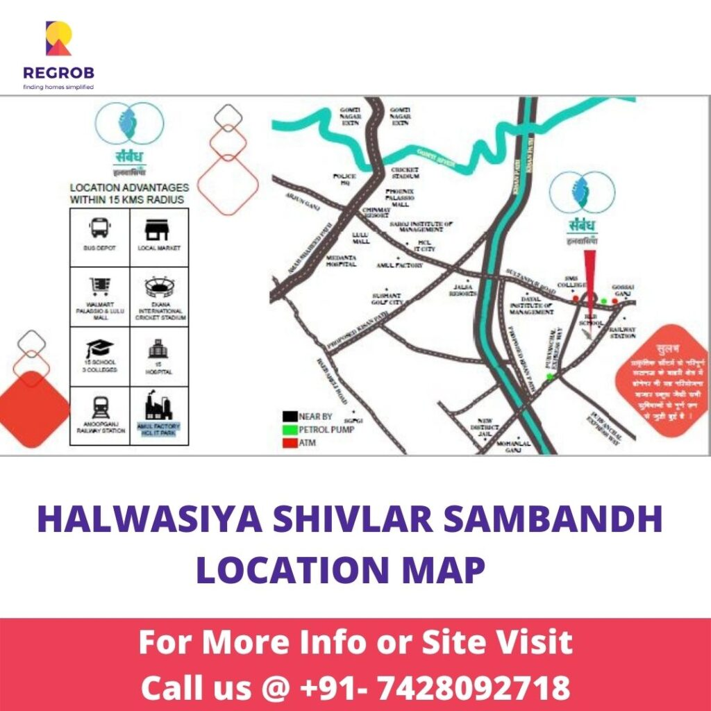 Location Map of Halwasiya Shivlar Sambandh Lucknow