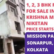 Krishna Mission Niketan Sonarpur Kolkata