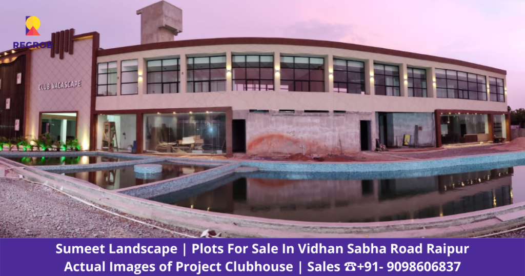 sumeet landscape vidhan sabha road raipur Clubhouse