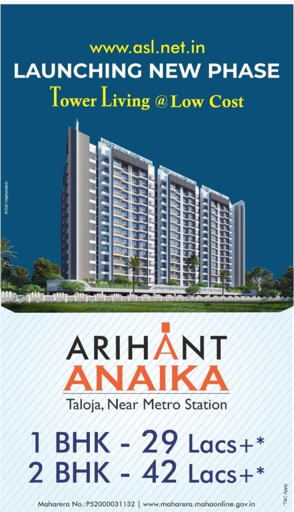 Arihant Anaika 6 Taloja Navi Mumbai